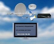 антенна спутниковая тв Ужгород продажа установка настройка подключение тв спутник