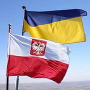 Туристична віза Польща 175 евро