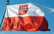 Польська робоча віза 1200грн