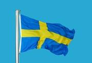 Туристична віза Швеція 950 грн